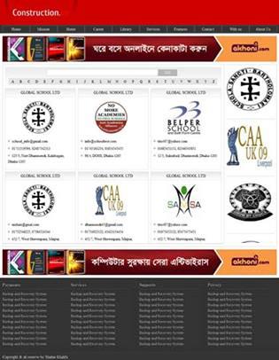 School Management Site